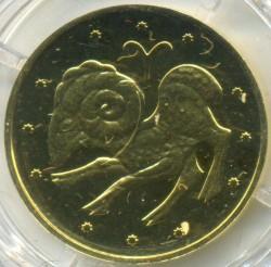 Moneda > 2grivna, 2006 - Ucrania  (Signos del Zodiaco - Aries) - reverse