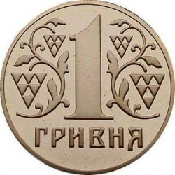 Pièce > 1hryvnia, 2013 - Ukraine  (Blason sur la face) - reverse