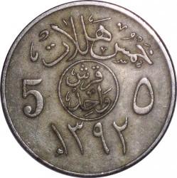 Moneta > 5halali, 1972 - Arabia Saudyjska  - obverse