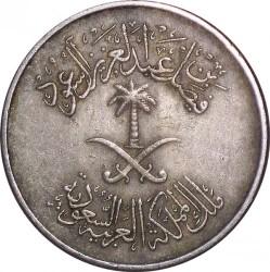 Moneta > 5halali, 1972 - Arabia Saudyjska  - reverse