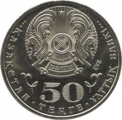 Moneda > 50tenge, 2015 - Kazajistán  (70 aniversario - Victoria en la Gran Guerra Patriòtica) - obverse
