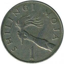 Moneta > 1szyling, 1966-1984 - Tanzania  - reverse
