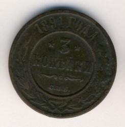 Mynt > 3kopek, 1891 - Russland  - reverse