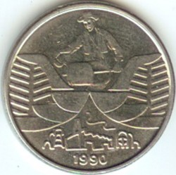 Monēta > 10kruzeiro, 1990-1992 - Brazīlija  - reverse