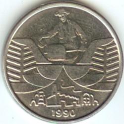 Munt > 10cruzeiros, 1990-1992 - Brazilïe  - reverse