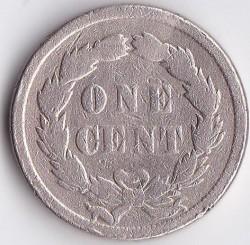 Moneda > 1centavo, 1859 - Estados Unidos  - reverse