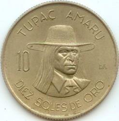 Монета > 10сола, 1972-1975 - Перу  - reverse