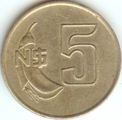 Монета > 5новихпесо, 1980-1981 - Уругвай  - reverse