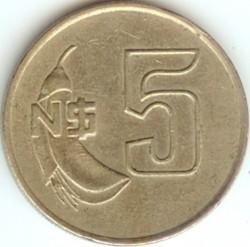 Монета > 5новыхпесо, 1980-1981 - Уругвай  - reverse