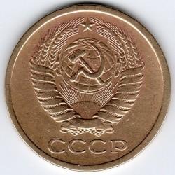 Moneda > 5kopeks, 1962 - URSS  - obverse