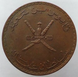 Moneta > 10baisa, 1975-1997 - Oman  - obverse