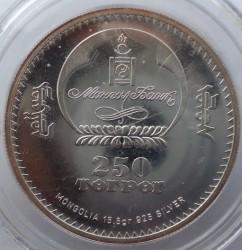 Moneta > 250tugrików, 2007 - Mongolia  (Znaki zodiaku - Skorpion ) - obverse
