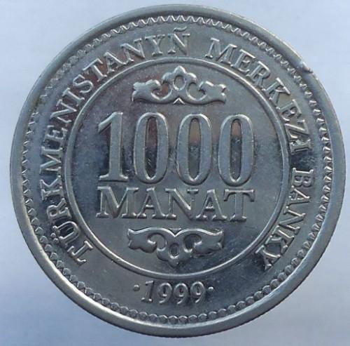 1000 манат в рублях туркменистан 1999 монета 1780 года 5 копеек