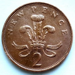 Coin > 2 new pence, 1976 - United Kingdom  - reverse