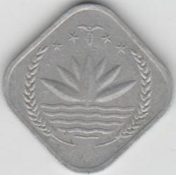 Moneta > 5poisha, 1973-1974 - Bangladesz  - obverse
