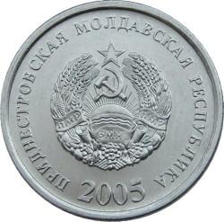 Moneta > 10copechi, 2005 - Transnistria  - obverse