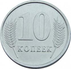 Moneta > 10copechi, 2005 - Transnistria  - reverse