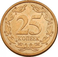 מטבע > 25קופייקה, 2005 - טרנסניסטריה  (Bronze plated Steel /magnetic/) - reverse