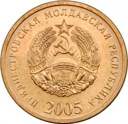 Moneta > 50copechi, 2005 - Transnistria  (Bronze plated Steel /magnetic/) - obverse