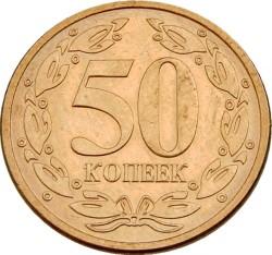 Moneta > 50copechi, 2005 - Transnistria  (Bronze plated Steel /magnetic/) - reverse