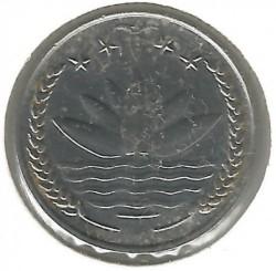 Moneta > 25poisha, 1973 - Bangladesz  - obverse