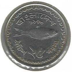 Moneta > 25poisha, 1973 - Bangladesz  - reverse