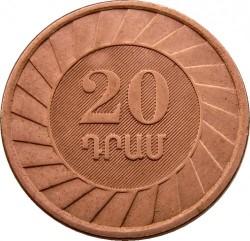Moeda > 20drames, 2003 - Armênia  - reverse