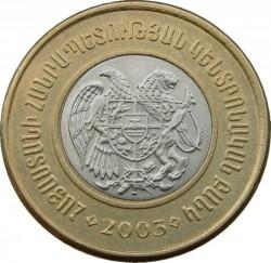 Moeda > 500drames, 2003 - Armênia  - obverse