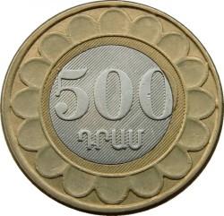 Moeda > 500drames, 2003 - Armênia  - reverse