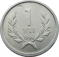 Pièce > 1dram, 1994 - Arménie  - reverse