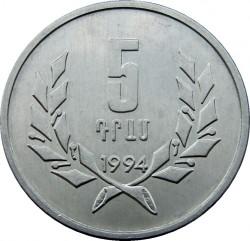 Moeda > 5drames, 1994 - Armênia  - reverse