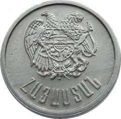Moeda > 10luma, 1994 - Armênia  - obverse