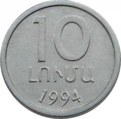 Moeda > 10luma, 1994 - Armênia  - reverse