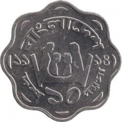 Moneda > 10poisha, 1981-1994 - Bangla Desh  (FAO) - reverse