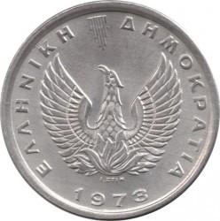 錢幣 > 10雷普塔, 1973 - 希臘  (ΕΛΛΗΝΙΚΗ ΔΗΜΟΚΡΑΤΙΑ) - obverse