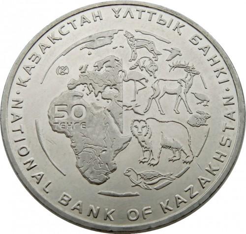 Pallas/'s cat Coin 50 tenge Red Book serie Manul Kazakhstan 2014