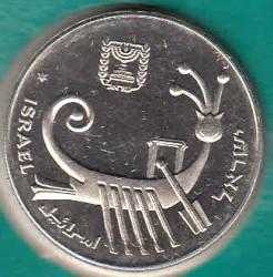 Mynt > 10sheqalim, 1983-1985 - Israel  (Piedfort Set: weight 16.5 g) - obverse