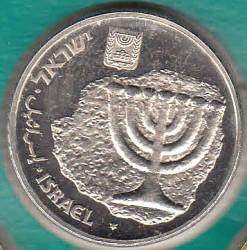 Monēta > 100šekeļu, 1985 - Izraēla  (Piedfort Set: weight 23.3 g) - obverse