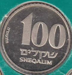 Monēta > 100šekeļu, 1985 - Izraēla  (Piedfort Set: weight 23.3 g) - reverse