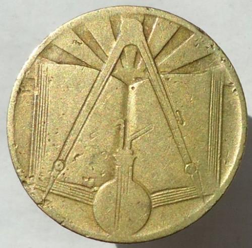 algeria-50-santimat-1973.jpg