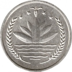 Монета > 1пойша, 1974 - Бангладеш  - obverse