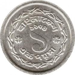 Монета > 1пойша, 1974 - Бангладеш  - reverse