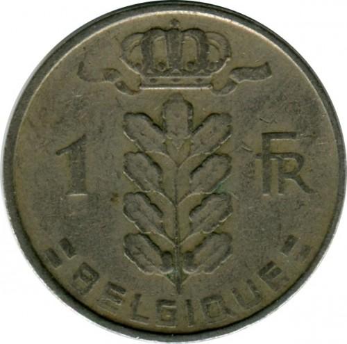 Coin 1 Franc 1956 Belgium Legend In French Belgique