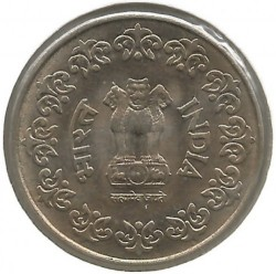 Mynt > 50paise, 1990 - India  (Copper-Nickel /non-magnetic/) - reverse