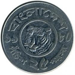 Moneta > 25poisha, 1977-1994 - Bangladesz  - reverse