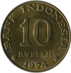 Монета > 10рупій, 1974 - Індонезія  (ФАО - Національна програма енергозбереження) - obverse