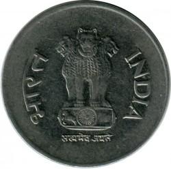 Монета > 1рупия, 1992-1994 - Индия  - reverse