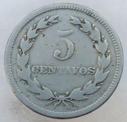 Munt > 5centavos, 1915-1925 - El Salvador  - obverse
