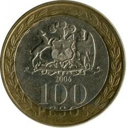Moneda > 100pesos, 2006 - Chile  - obverse