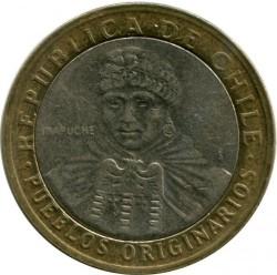 Moneda > 100pesos, 2006 - Chile  - reverse